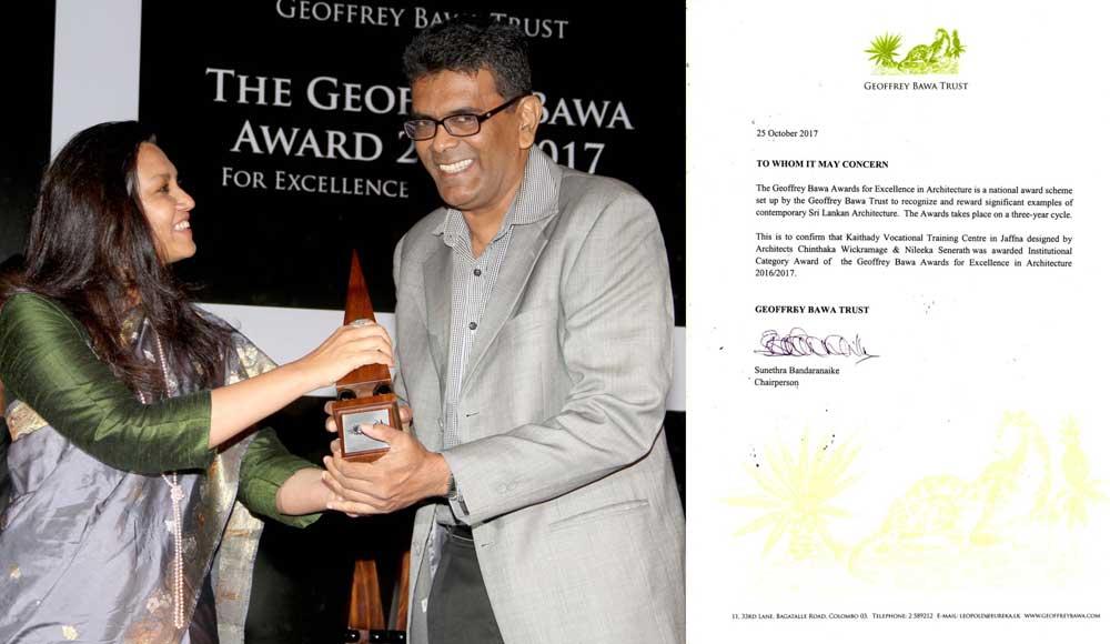 Geoffrey-Bawa-Awards-Institutional-Category--Award-2017-Cycle